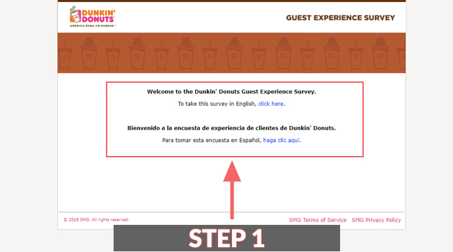 dunkin donuts survey guide screenshot